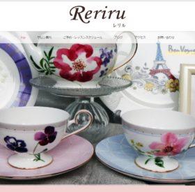 Reriru(レリル)